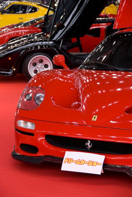 #003 フェラーリ・F50