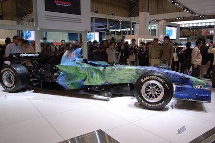 #003 HONDA F1