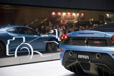 #006 Ferrari