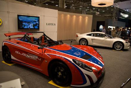 #008 Lotus