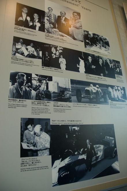 #002 本田の歴史