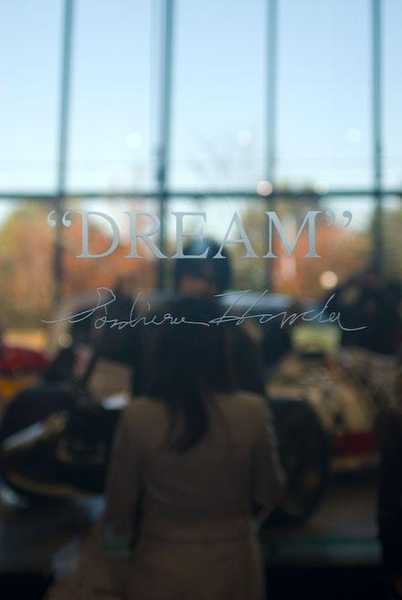 #005 DREAM