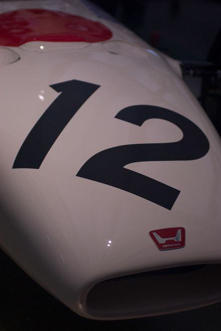 #009 HONDA F1
