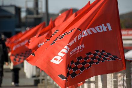 #007 Honda Racing