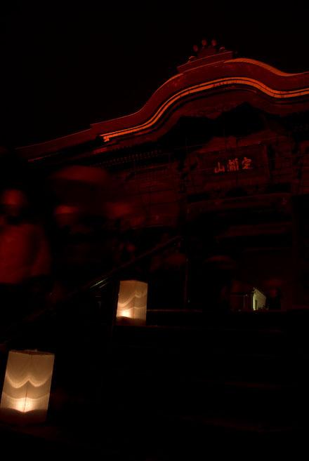 #001 長野灯明まつり  2008