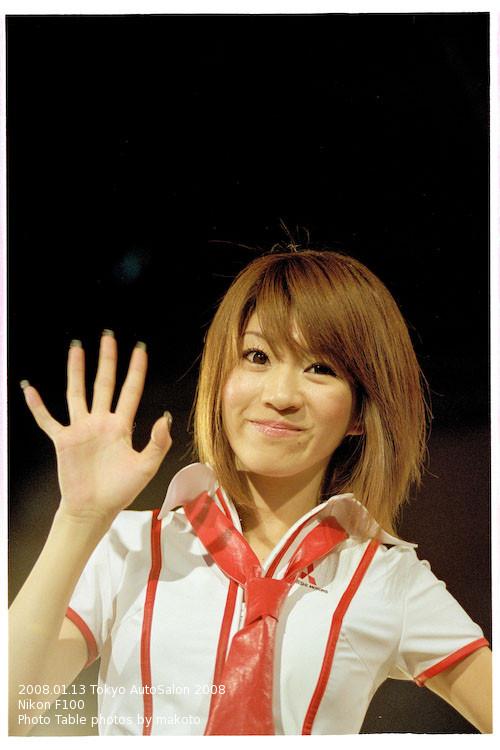 #005 東京オートサロン 2008 [コンパニオン]