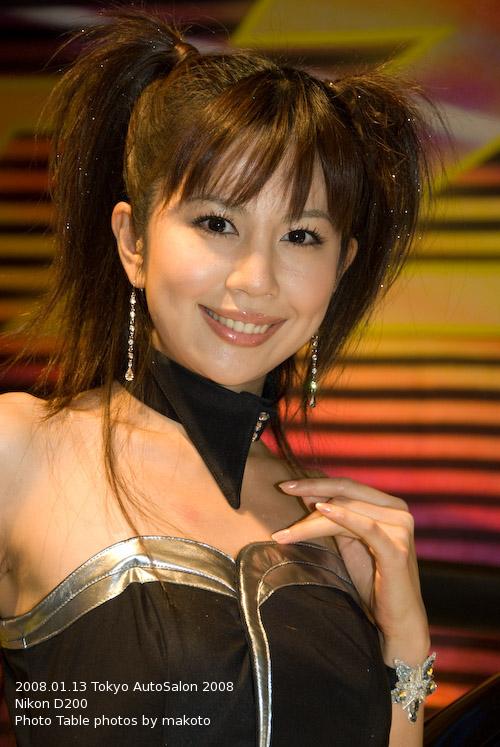 #006 東京オートサロン 2008 [コンパニオン]