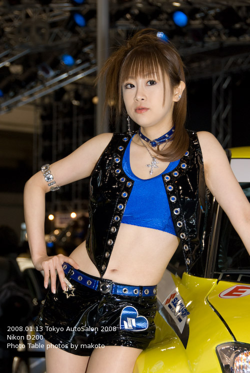 #003 東京オートサロン 2008 [コンパニオン]