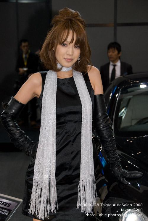 #008 東京オートサロン 2008 [コンパニオン]