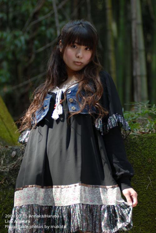 #003 朝倉利沙