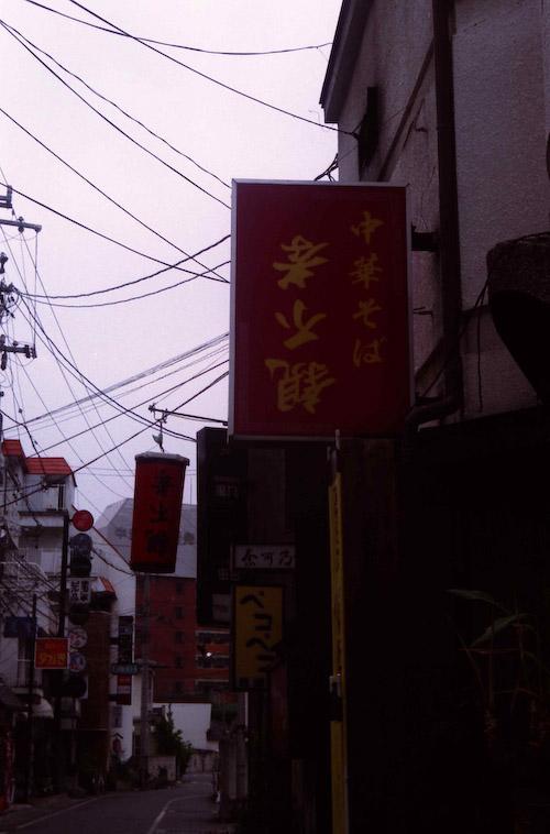 #004 M6 Photo
