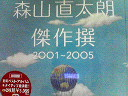 20060401161529
