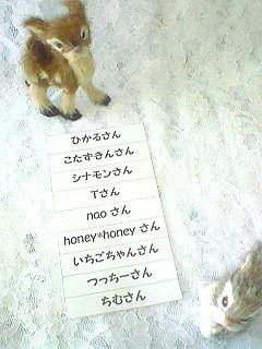 2009-12-7-2.jpg