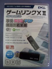 GW-us54Mini2G.jpg