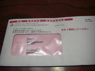 20051101 (47)