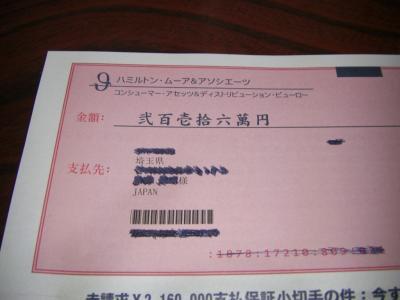 20051101 (49)