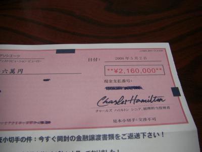 20051101 (50)