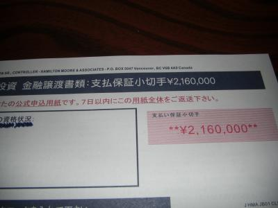 20051101 (52)