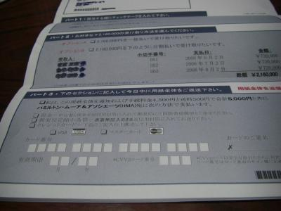 20051101 (53)