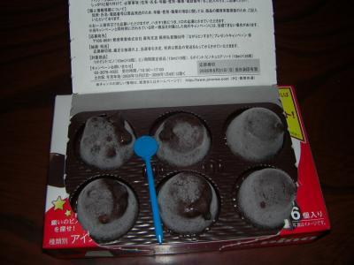 20061501 (4)