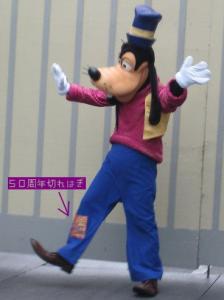 20051211191001.jpg