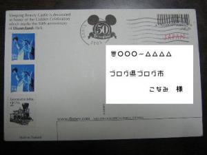 20051212210609.jpg