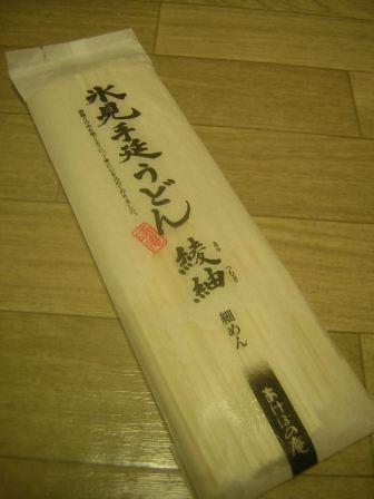 DSCN4613.jpg