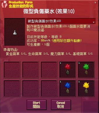mabinogi_2006_07_24_007.jpg