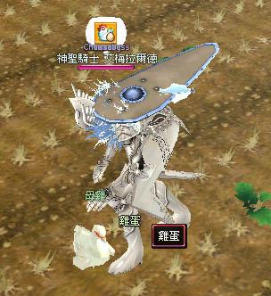mabinogi_2007_01_23_002.jpg