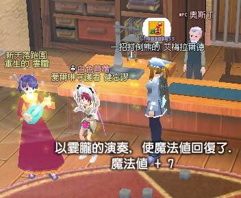 mabinogi_2007_01_29_001.jpg