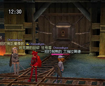 mabinogi_2007_02_19_003.jpg