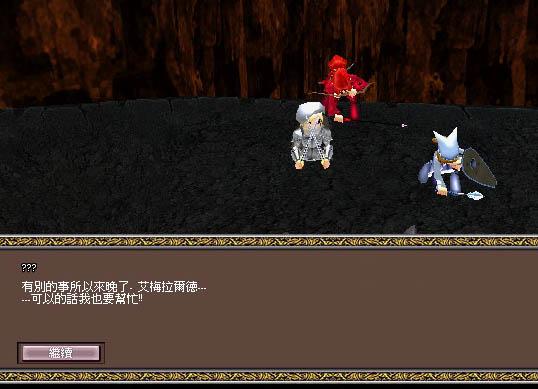 mabinogi_2007_02_19_008.jpg