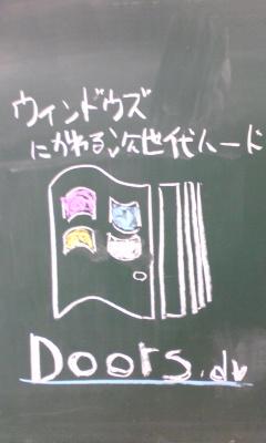Image676.jpg