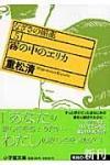 nagisa5.jpg