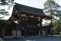 kyoto 109