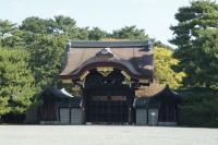 kyoto 111