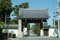 kyoto 270