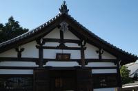 kyoto 309