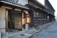 kyoto 323