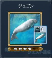 111809 人魚