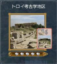 112109 考古学6