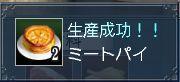 122009 料理3