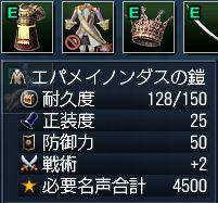 011110 船大工2