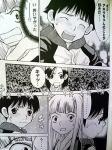 akira04.jpg