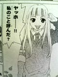 akira_edited.jpg
