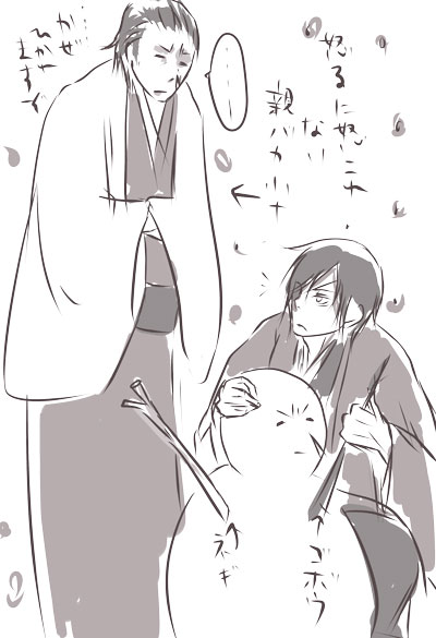 親ばかってすっごいかわいいですよね~!小十郎バンザイ!