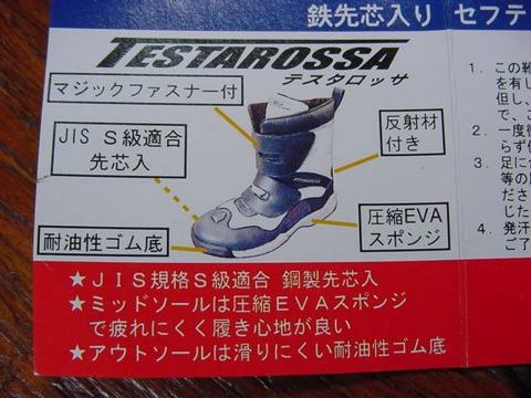 blog_fc2_0149.jpg