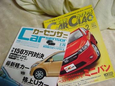 blog_fc2_0180.jpg