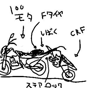 blog_fc2_0181.jpg