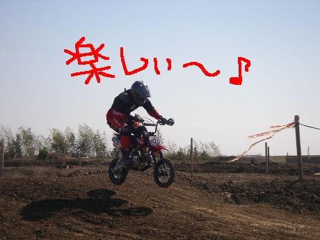 blog_fc2_0232.jpg